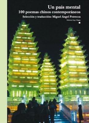 Un país mental. 100 poemas chinos contemporáneos (Gog y Magog, 2011)