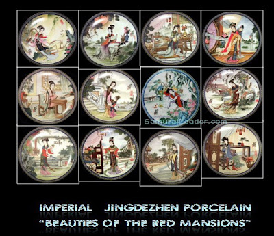 Jingdezhen Porcelain plates collection: Beauties of the Red Mansions