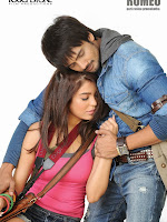 Romeo Movie latest Posters wallpapers-cover-photo