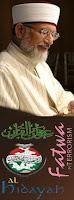 Read Books Dr Tahir Ul Qadri