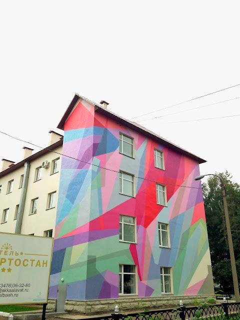 Street Art Mural By Russian Artist Wais1 On The Streets Of Salavat, Russia. 2