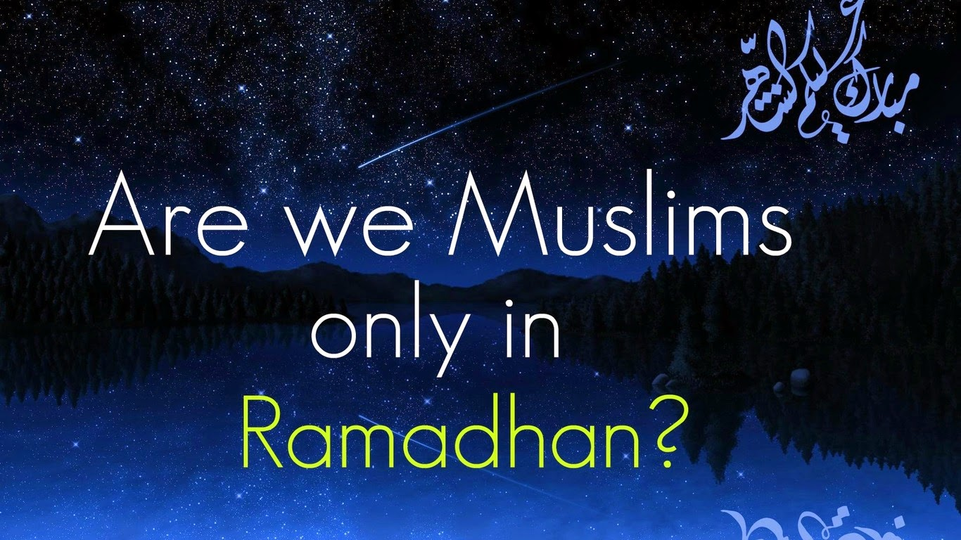 تحميل خلفيات رمضان