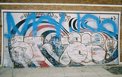 News updates fortyfps productions cj wallis 2011 08 for Elliott smith mural
