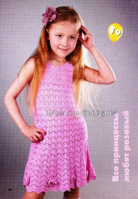 Вязаные Платья Для Девочки Со Ми