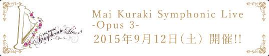 Mai Kuraki Symphonic Live -Opus 3-