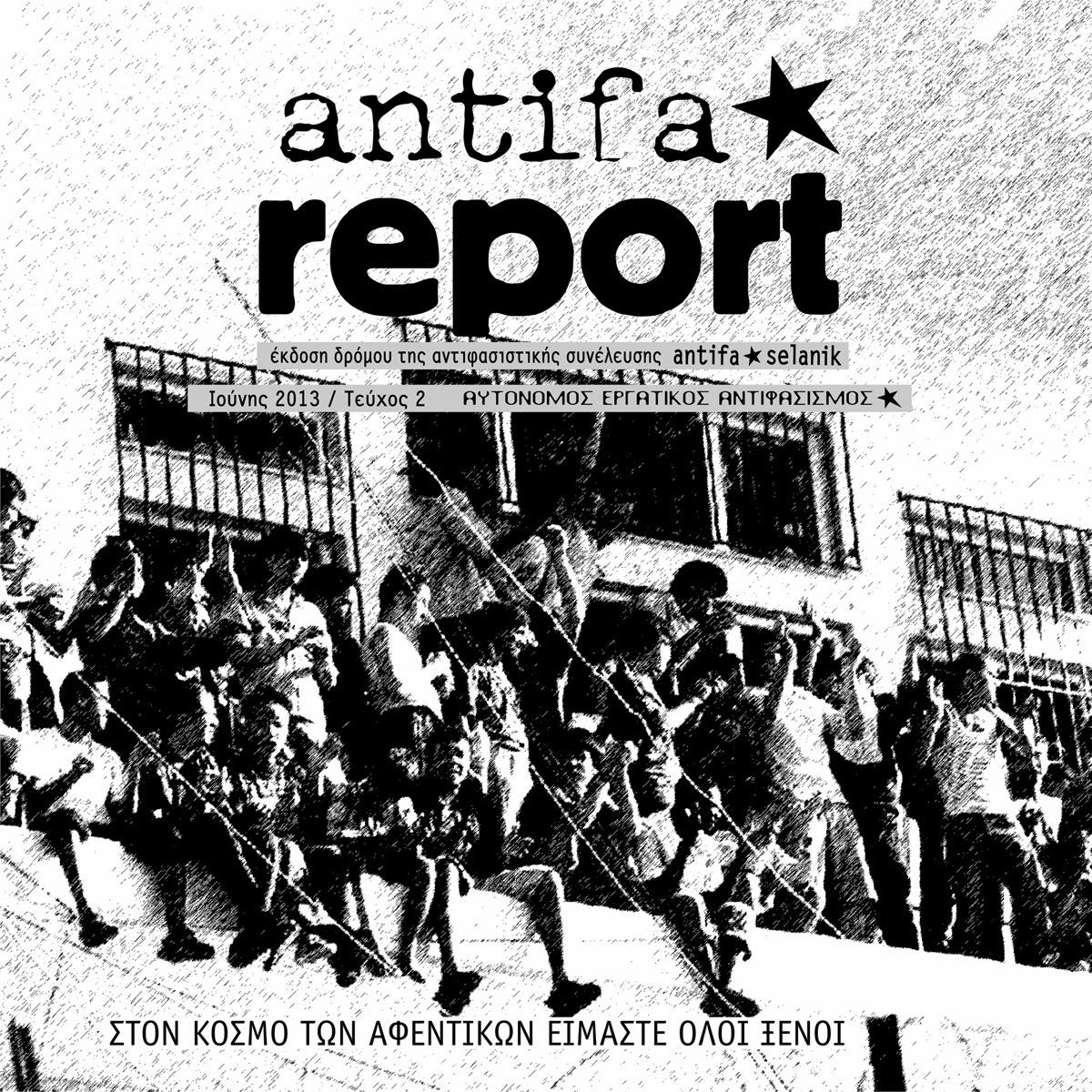 http://issuu.com/antifacommunity/docs/ar_2