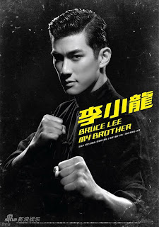 Ver online: Bruce lee el inicio (李小龍 / El joven Bruce Lee / Lei Siu Lung / Li Xiao Long / Bruce Lee, My Brother) 2010