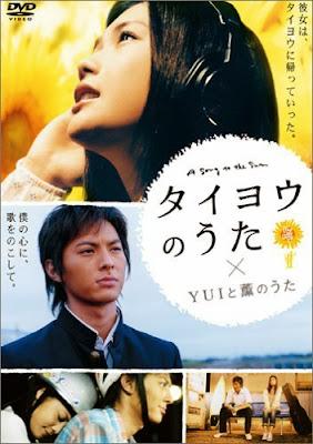 Taiyou No Uta 25 Film Jepang Romantis