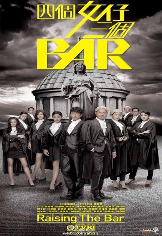 Chuyện Bốn Nàng Luật Sư