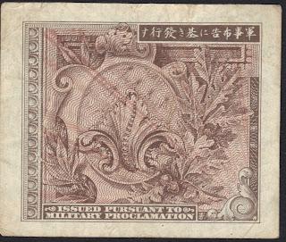 Giappone 10 Sen 1945 P# 63