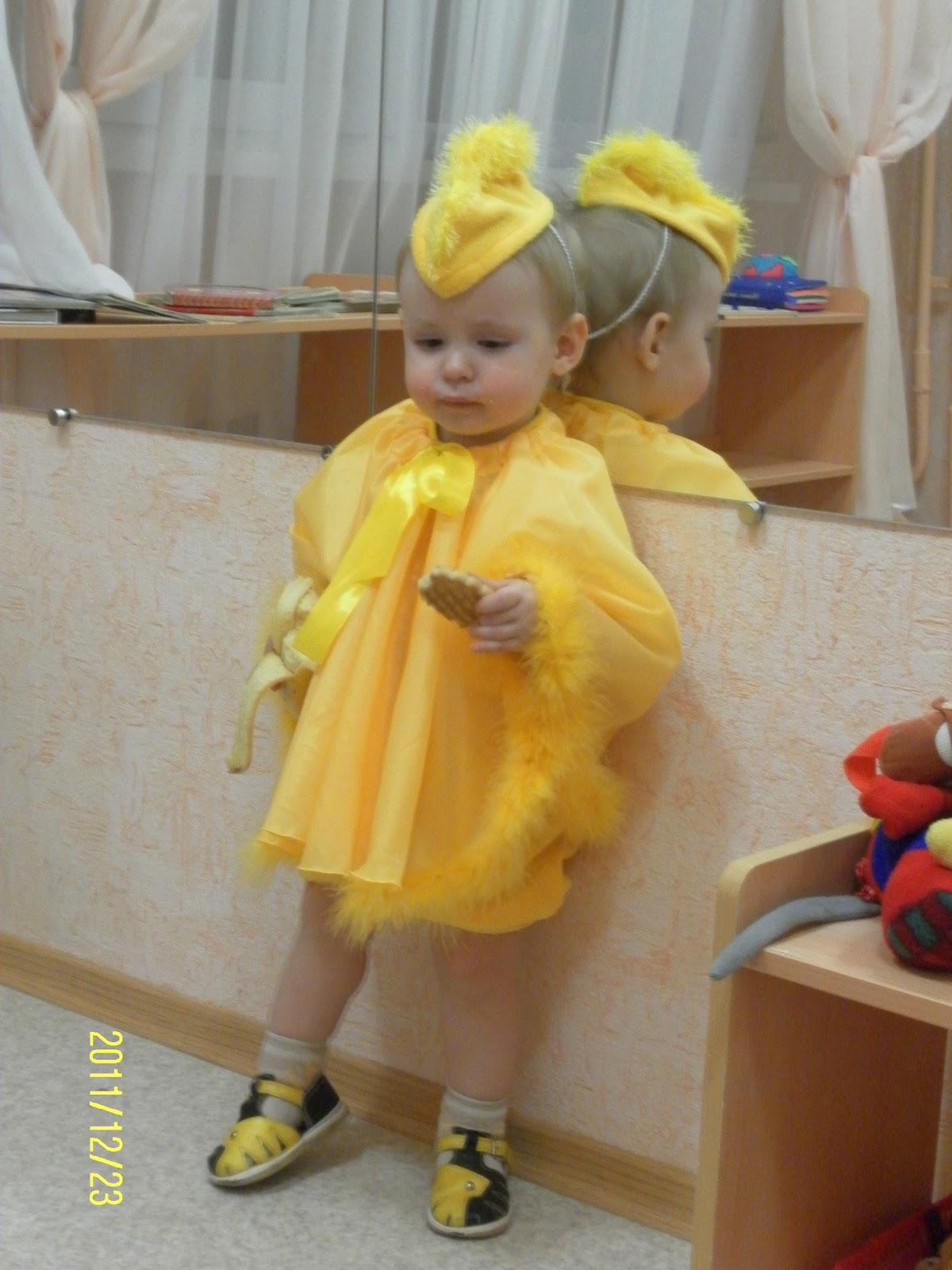 Костюм цыпленка на девочку своими руками 56
