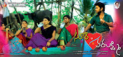 Suri vs varalaxmi movie wallpapers-thumbnail-7
