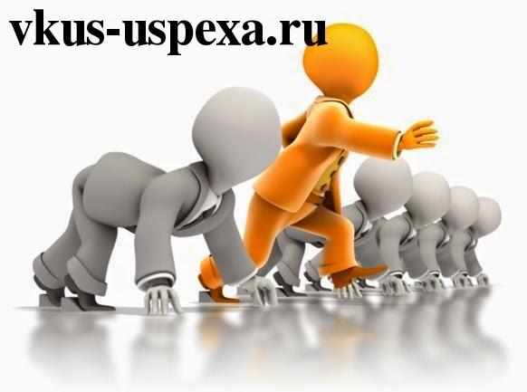 Советы начинающим бизнесменам, советы для предпринимателей, советы начинающим предпринимателям
