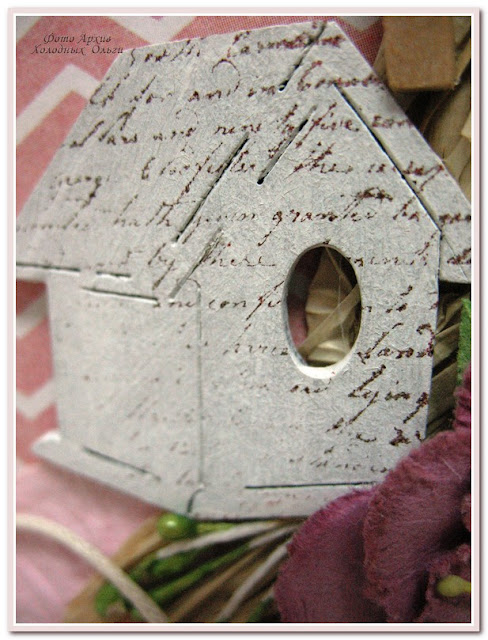 открытка детали 2