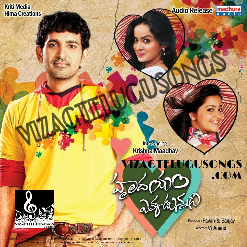 Hrudayam Ekkadunnadi (2013) Telugu Mp3 Songs - First On Net ...