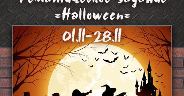 """Crazy - lab: Задание Тематическое №1 """"Хэллоуин"""": http://crazyylab.blogspot.com/2015/11/tematicheskoe-zadanie-hellouin-halloween.html"""