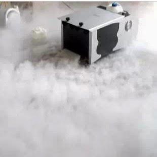 jual dry ice machine