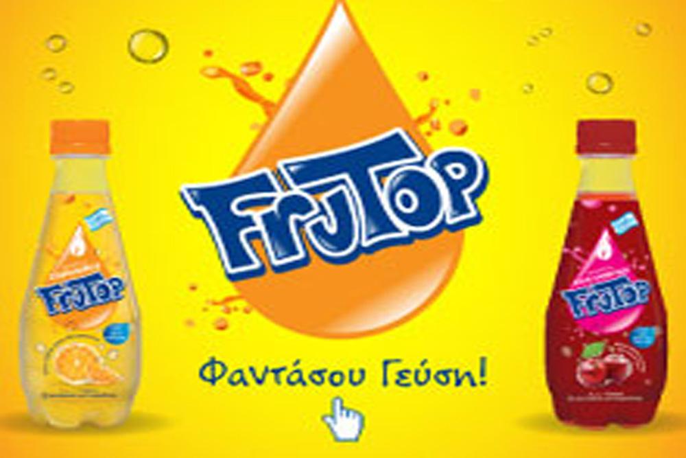 FRUTOP