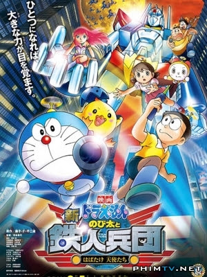 Doraemon New Series TV