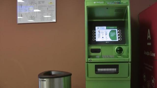 Говорящий банкомат