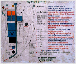 History of Panhala