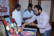 Beeram Mastan Rao Condolences Meet-thumbnail-11