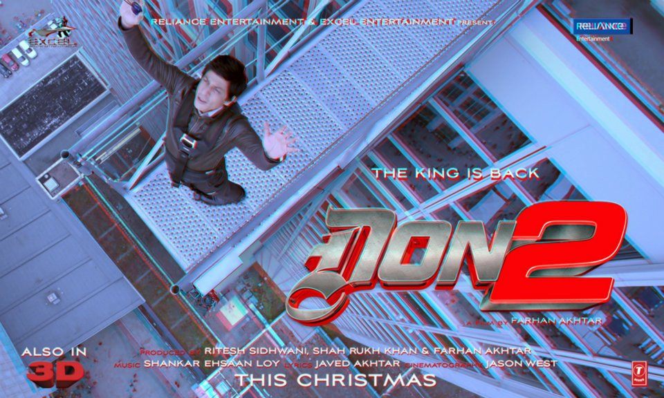 Exclusive don 2 3d wallpapers featuring king khan shah for Exclusive 3d wallpaper