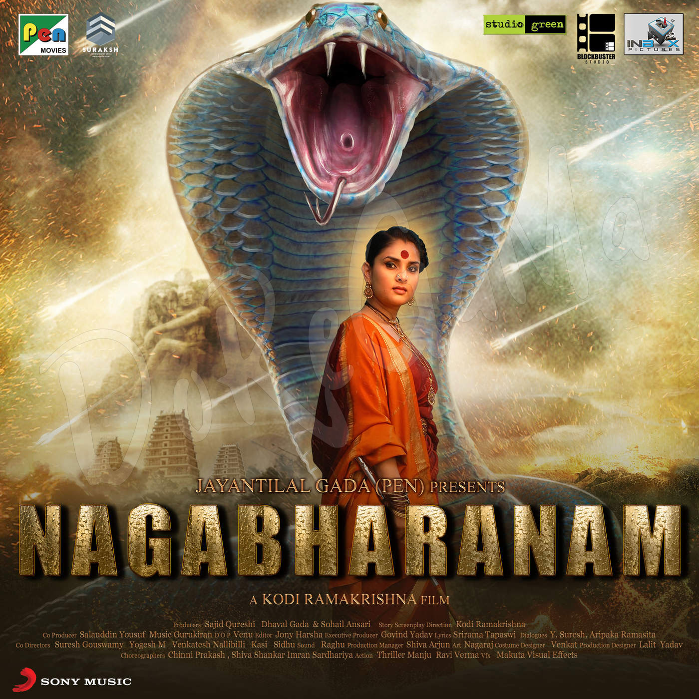Nagabharanam-2016-Original-CD-Front-Cover-Poster-Wallpaper
