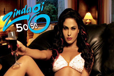 Hindi Movie Zindagi 50 50 (2013) Theatrical Trailer - Veena Malik