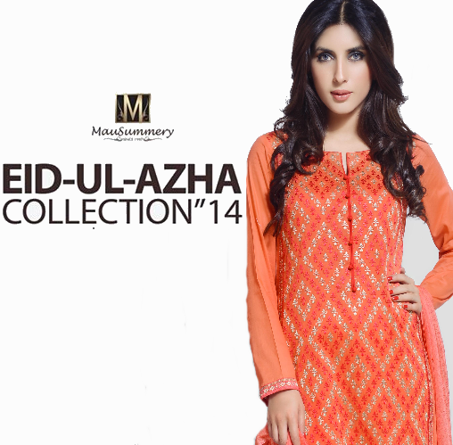 Mausummery Mid-Summer Collection 2014