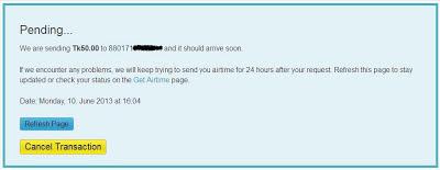 Get airtime reward amount tk 50