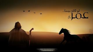 Umar Bin Khattab Sebelum Dan Setelah Islam