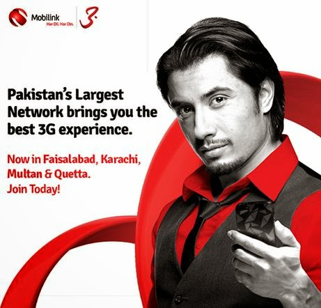 download mobilink 3G app free