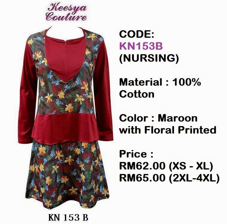 T-shirt-Muslimah-Keesya-KN153B