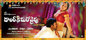 Dollarki Maro Vaipu movie wallpapers-thumbnail-1