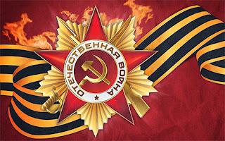 Bandera y emblemas de Rusia