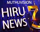 Hiru 7pm News 20.01.2016 Hiru Tv