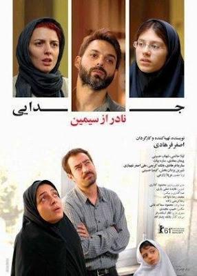 Nader y Simin, una separación (2011).