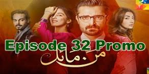 Mann Mayal Episode 32 Promo by Hum Tv