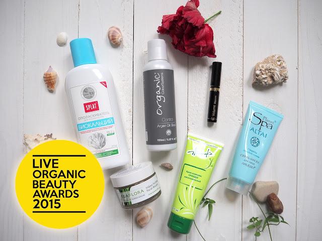 LiveOrganic Beauty Awards