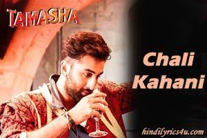 Chali Kahani