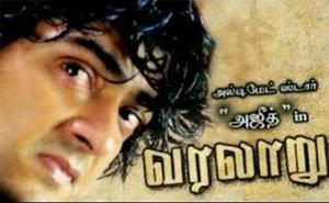 Varalaru Comedy Collection | Ajith Kumar | Asin Comedy Scene