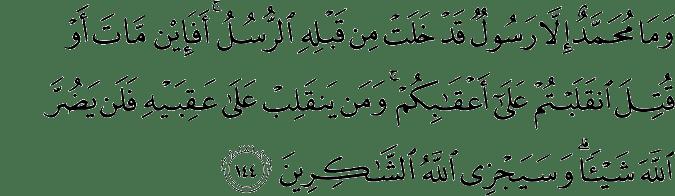Surat Ali Imran Ayat 144