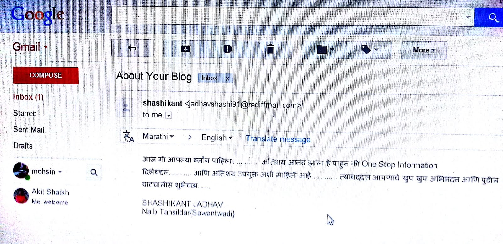 मा.श्री.शशिकांत जाधव , ना.तहसिलदार
