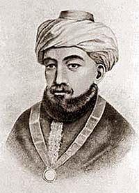 Rabbi Moshe ben Maimon (Maimonides)