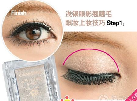 Cách trang điểm mắt búp bê