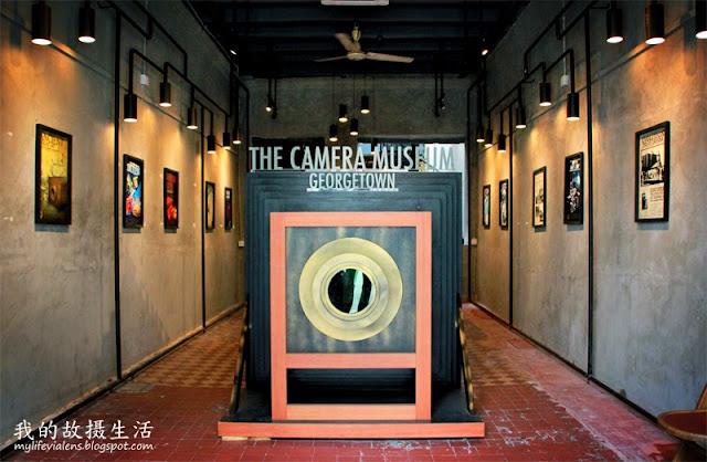 Muntri Street Camera Museum