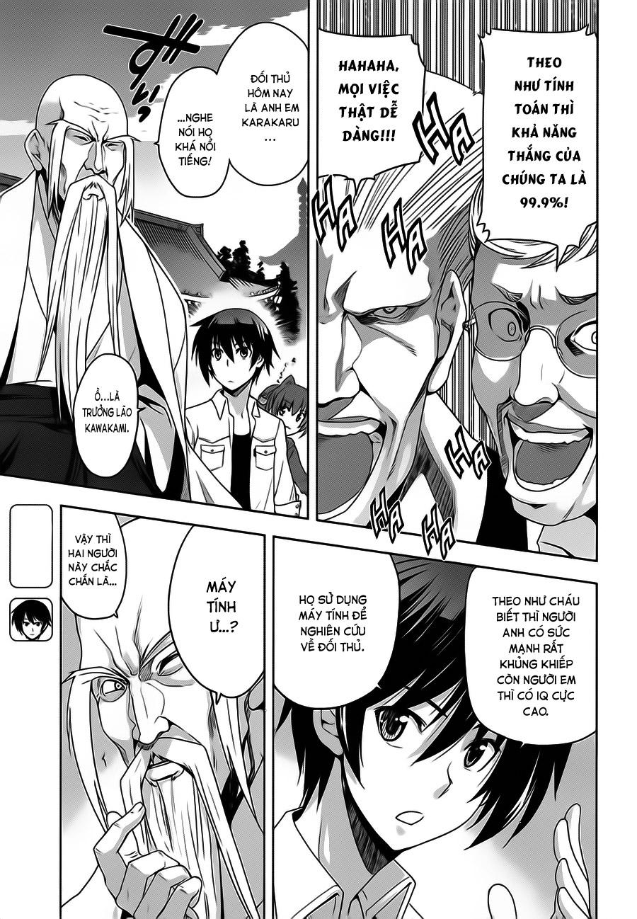 Shinken De Watashi Ni Koi Shinasai chap 8 - Trang 8