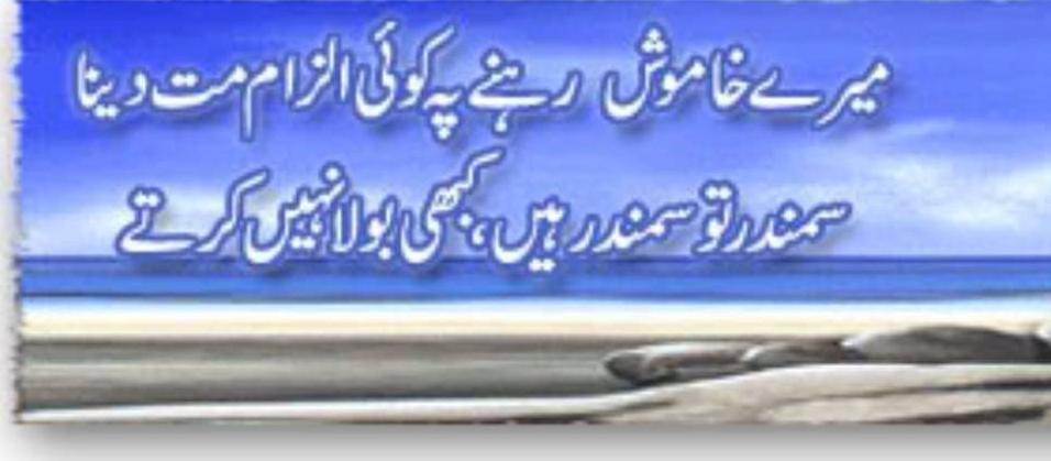 calendar 2014 pakistan vector free download