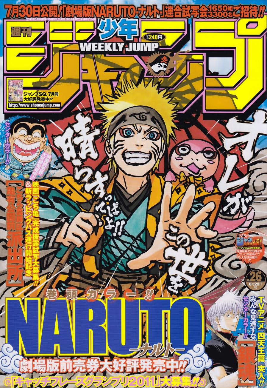 Naruto chap 541 Trang 1 - Mangak.info